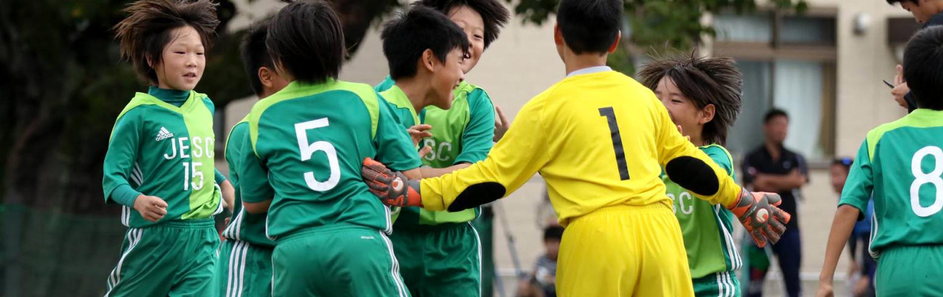 海老名 小学生 サッカー