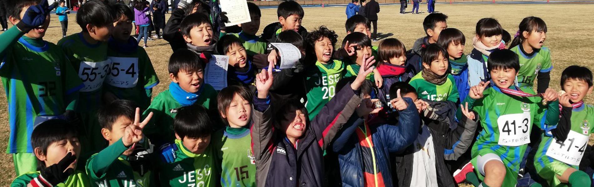 海老名 幼稚園 サッカー