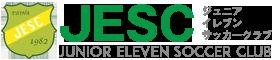 JESC(ジュニアイレブンサッカークラブ)